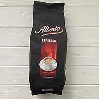 Кофе в зернах Alberto Espresso 1кг. (Германия)