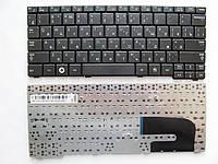 Клавиатура для ноутбуков Samsung N102, N128, N143, N145, N148, N150, NB20, NB30 черная RU/US