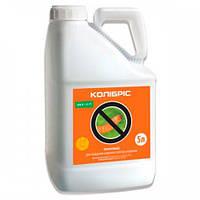 Колибрис инсектицид к.с. 5 литров Укравит (Украина) Калипсо + Римон