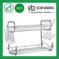 Сушилка из нержавеющей стали для посуды настольная Edenberg (EB-2108)