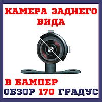 Камера заднего вида универсальная Convoy Pasv-401/404 ccd