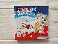Детский шоколад Kinder Chocolate 4 батончика 50г (Польша), фото 1