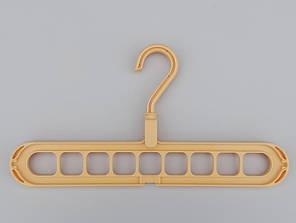 Чудо-вешалка органайзер для одежды бежевого цвета