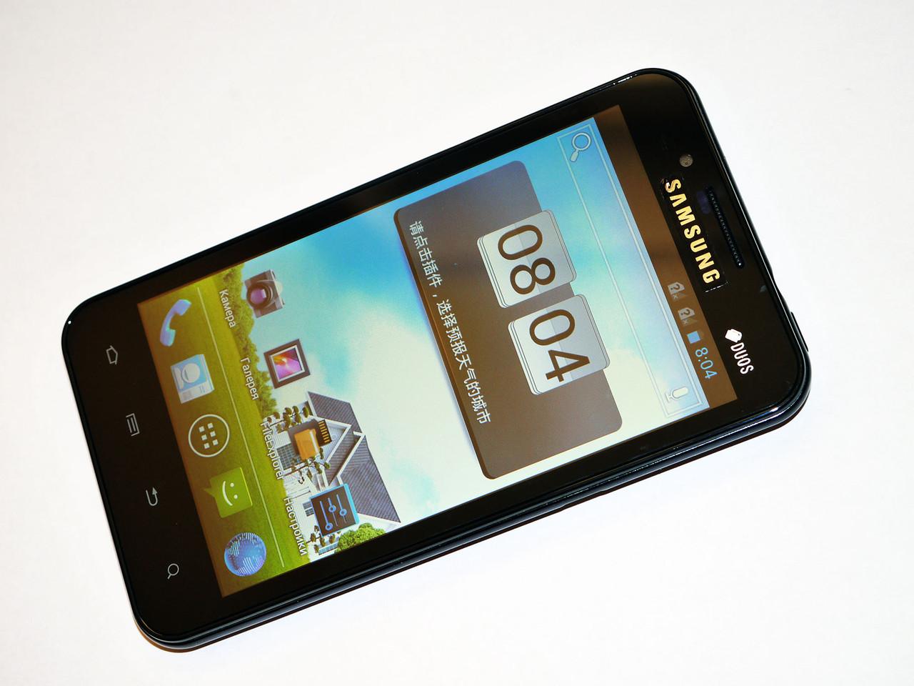Samsung Hisiki H1 -2Sim +5''+Android +5Мpx+GPS