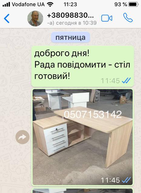 Изготовление компьютерного стола V333/2 для Романа из Сум