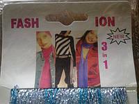 """Шарф-пояс, женские шарфы """"Три в одном"""" молодежные под джинсы, фото 1"""