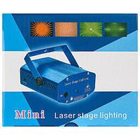 Прожектор mini laser stage lighting
