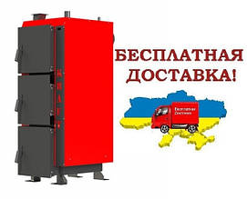 Твердотопливный котел KRAFT серии L мощностью 25 кВт