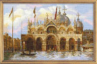 1127 Венеция. Площадь Сан-Марко