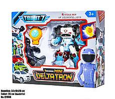 Трансформер-тобот Q1908 DELTATRON