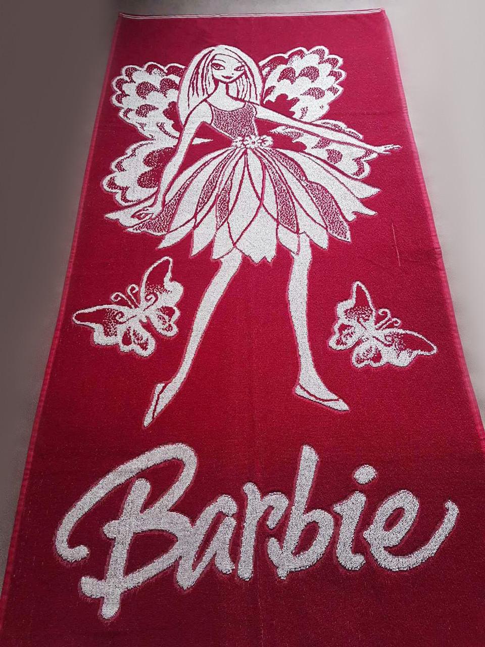 """Полотенце махровое """"Барби"""" 67*150"""