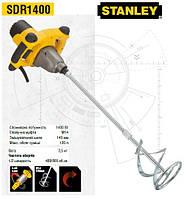 миксер строительный STANLEY 1,4 кВт 2 режима 400/800 об/мин SDR1400-RU
