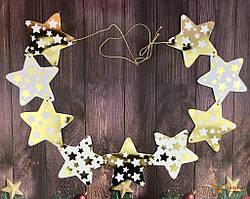 "Гирлянда ""Shiny Stars"" золотая"