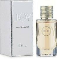Женская парфюмированная вода By Joy D parfum  (90 мл ) (золотой)