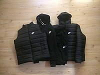 Спортивная куртка+спортивный костюм +жилетка