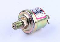 Датчик давления масла 2-х контактный Foton 244-504, Jinma 244-404