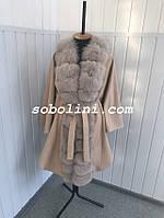 Пальто-пончо с отделкой из меха песца