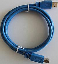 Кабель USB 3.0  USB 3.0  A/В  1,5м