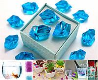 (300грамм ≈ 150шт) Кристаллы для декора, акрил 24х17мм (искусственный лед) Цвет – Бирюзовый, фото 1