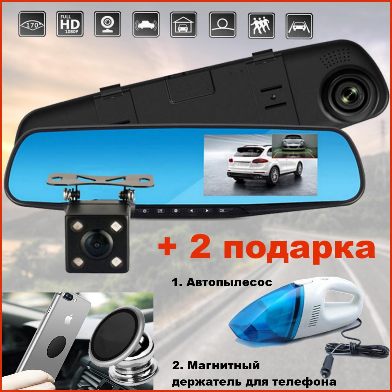 Автомобільне дзеркало відеореєстратор для авто на 2 камери VEHICLE BLACKBOX DVR 1080p камерою заднього виду