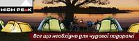 ⭐ ТУРИЗМ: кемпинг, палатки, сп...