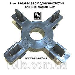 PB-TABS-4,5 мм һ17мм Розділовий хрестик на регульовані опори Buzon серії PB для прямокутних плит