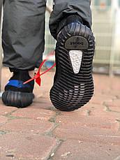 Кроссовки мужские Adidas Yeezy Boots V2 х Champion (черные) Top replic, фото 2