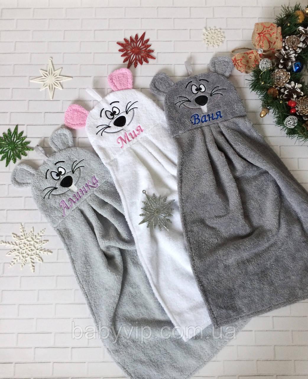 Детское полотенце для рук Крыска( Мышка)