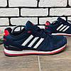 Кроссовки мужские Adidas ZX 30921 ⏩ [ 44> ]