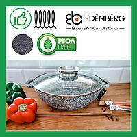 Кастрюля-казан 5.5 л Edenberg литой алюминий с гранитным покрытием (EB-8042)