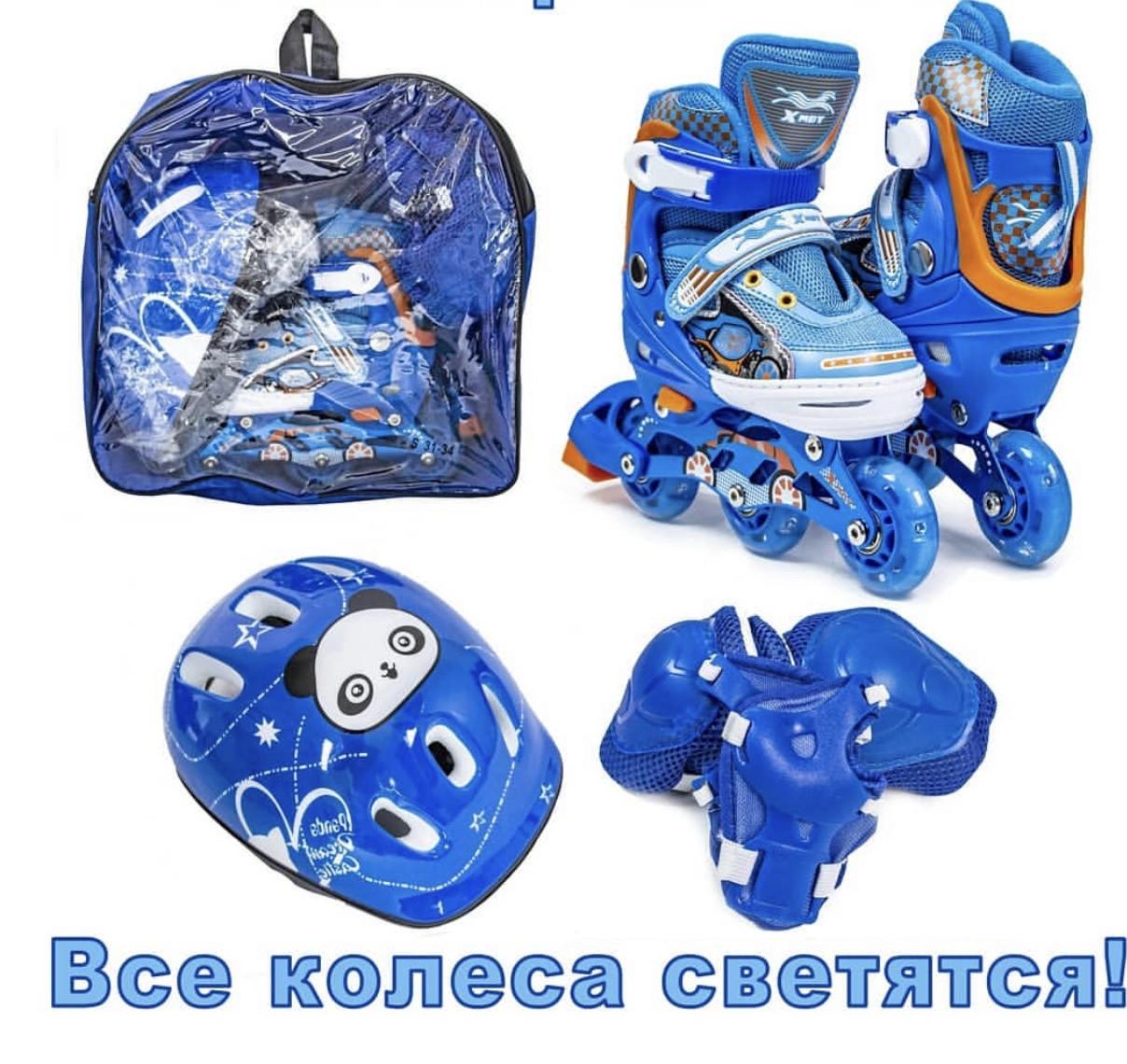 Детские ролики  28-31 - Комплект Раздвижных Роликов Sport Kids светящие колеса - Синий