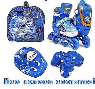 Детские ролики  28-31 - Комплект Раздвижных Роликов Sport Kids светящие колеса - Синий, фото 2