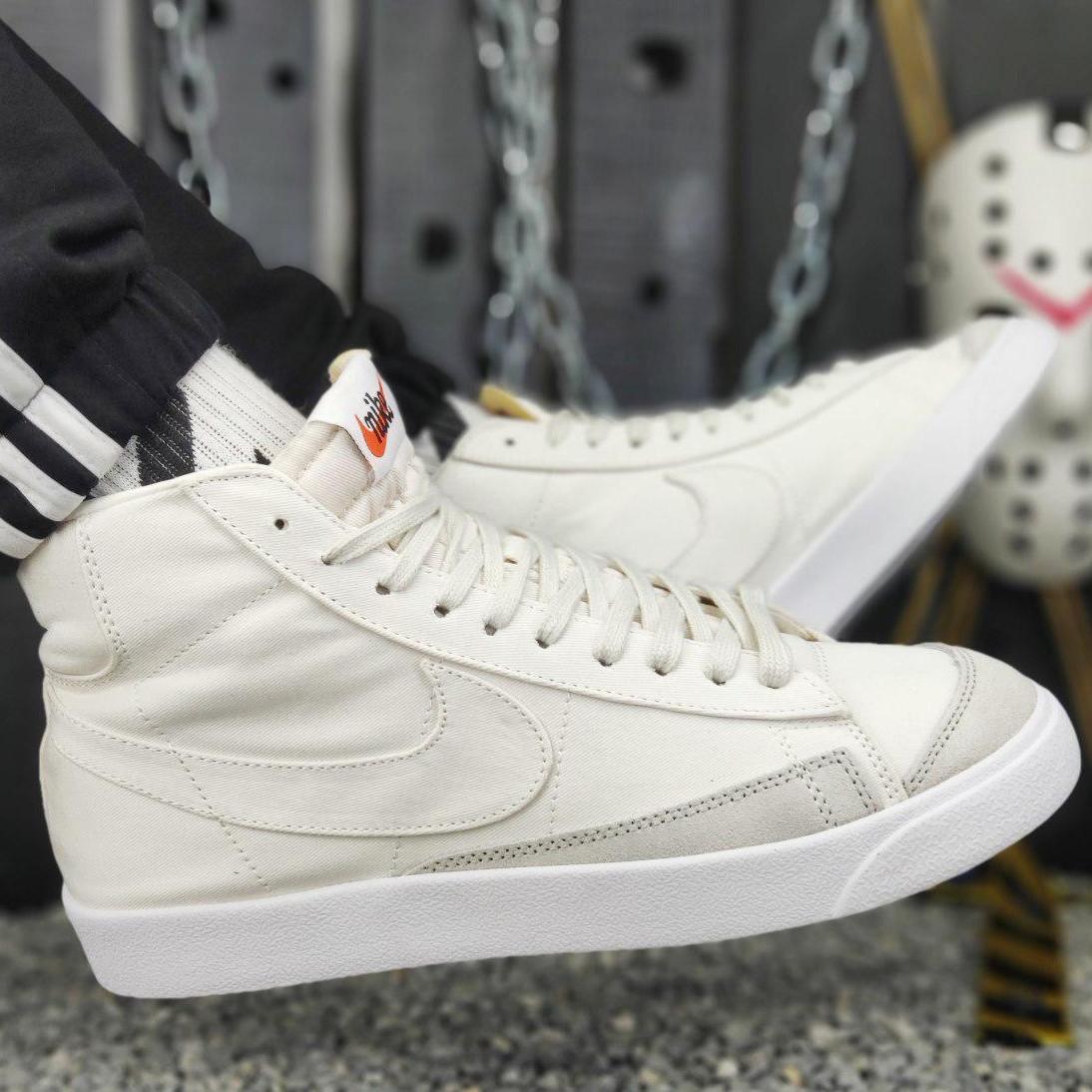 Кроссовки мужские Nike Blazer Mid (белые) Top replic