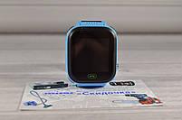 Детские умные часы Smart Watch F4 (GPS + родительский контроль), фото 2