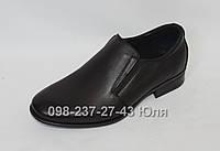Туфли школьные FS collection 37