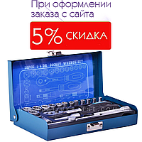 Набор инструментов Hyundai K 20 оригинал