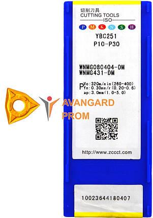 Пластина ZCC-CT WNMG 080404-DM YBC251, фото 2