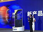 Мировой рекорд мощности солнечных панелей бьёт Risen Energy