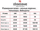 Пеньюар прозрачный черный стринги в комплекте Obsessive 873, фото 8