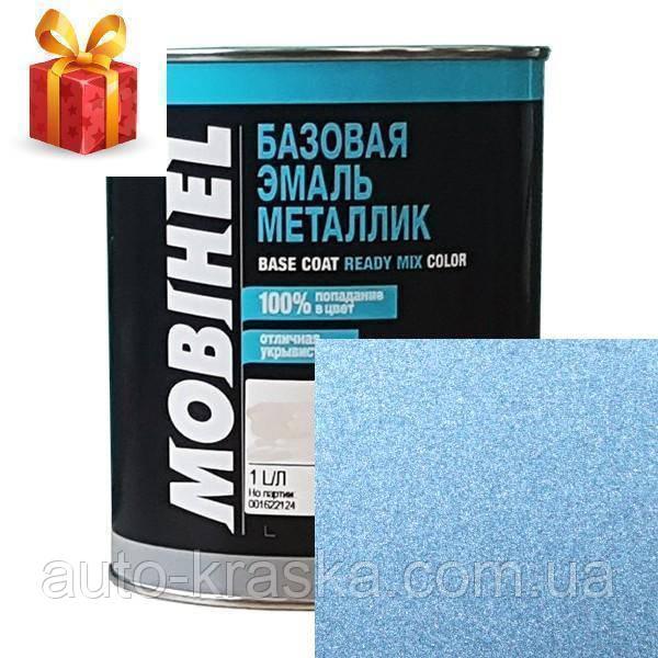 Автокраска Mobihel Металлик 97К DAEWOO 1л.