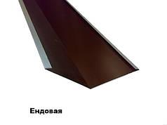 Ендовая внутренняя цветная 0,4 мм 230Х230