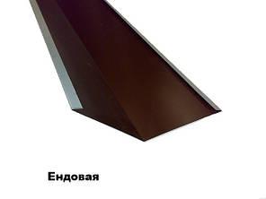 Ендовая внутренняя цветная 0,4 мм 230Х230, фото 2