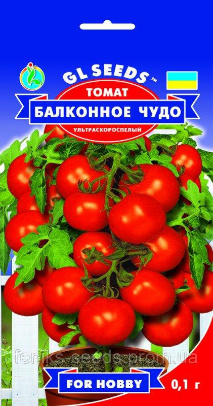 Томат Балконное чудо 0,1г GL Seeds