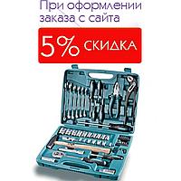 Набор инструментов Hyundai K 56 оригинал