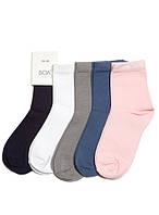 Шкарпетки, слідочки