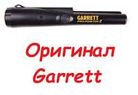 Пинпоинтер Garrett Pro-Pointer II (2) с подсветкой, металлоискатель