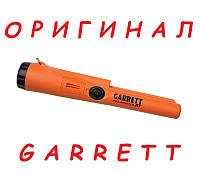 Пинпоинтер Garrett Pro-Pointer AT водонепроницаемый, фото 1