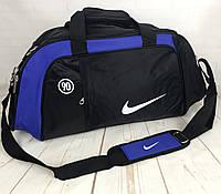 Спортивная сумка Nike. Сумка для тренировок, для поездок КСС92-1, фото 1