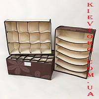 Набор органайзеров для белья с крышкой, коричневый (3 шт.)