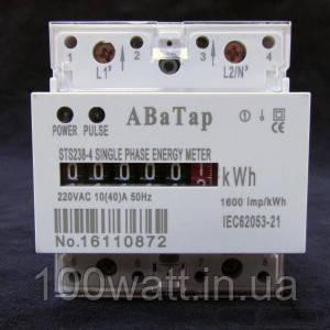 Електронний лічильник електроенергії з механічним табло на din-рейку 1фазный 10-40А АваТар ST568